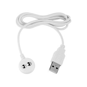 Comprar Satisfyer Cargador USB