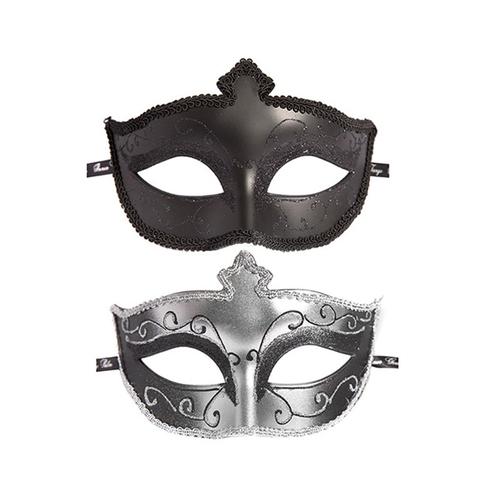 Fifty Shades of Grey Masquerade Masken 2er-Set